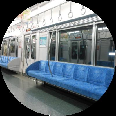 公共機関(電車座席シート等)